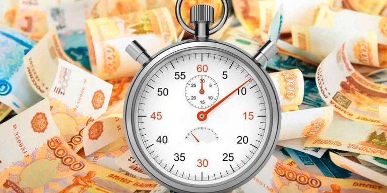 Чем регулируется размер процентов по займам?